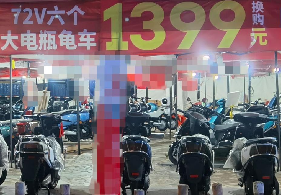 电动车价格战,72V的新车降到了1399元,捡便宜货的时候到了?