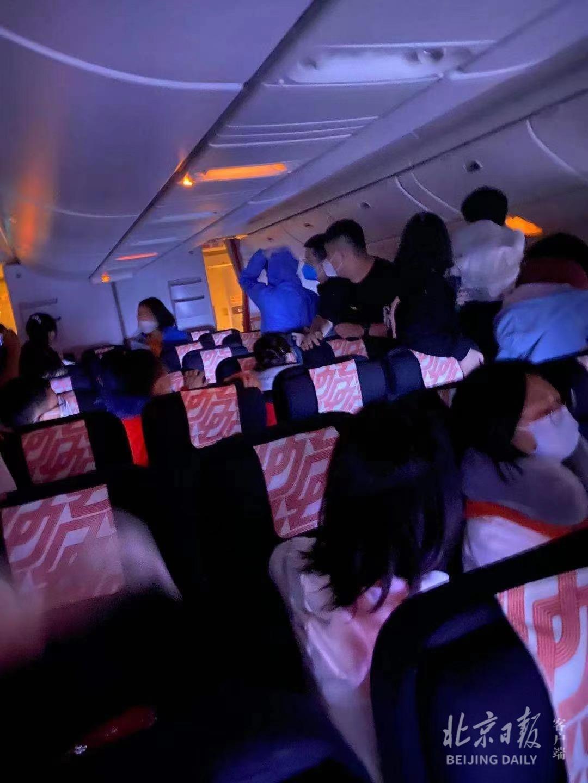 一班机客舱起火后返回首都机场原因是什么 法航最新回应来了!