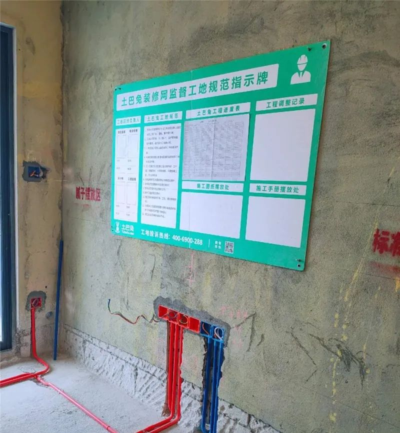 揭秘深圳晶志装饰水电施工8大细节,装修小白记好来