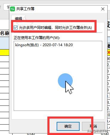 wps共享账号密码2021(免费领取wps一天会员)