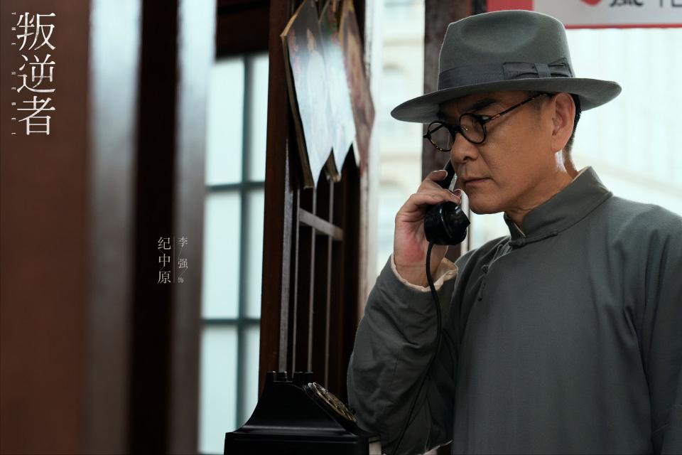 《叛逆者》原著结局:顾慎言被软禁,朱贞怡错嫁纪中原