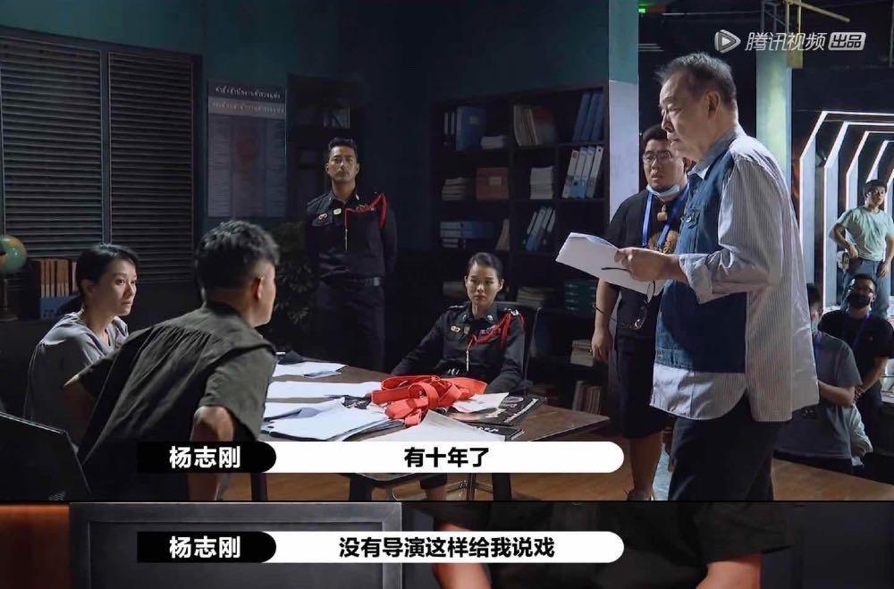 针对不同演员给予不同表演指导,陈凯歌说戏的能力令人佩服