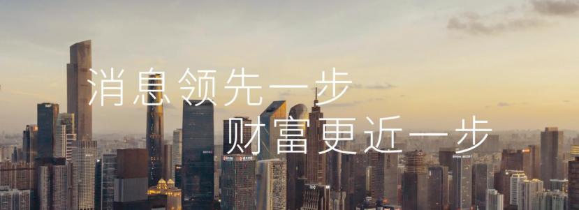 美国的计划泡汤了!韩国希望建立一个全球芯片知识产权平台,中国可能从中受益