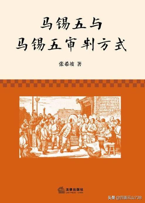 陕西省近现代人物简介(3)