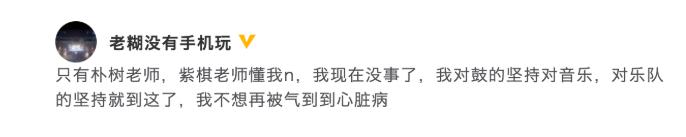 胡宇桐是谁 胡宇桐得了什么病被送上了救护车  第17张