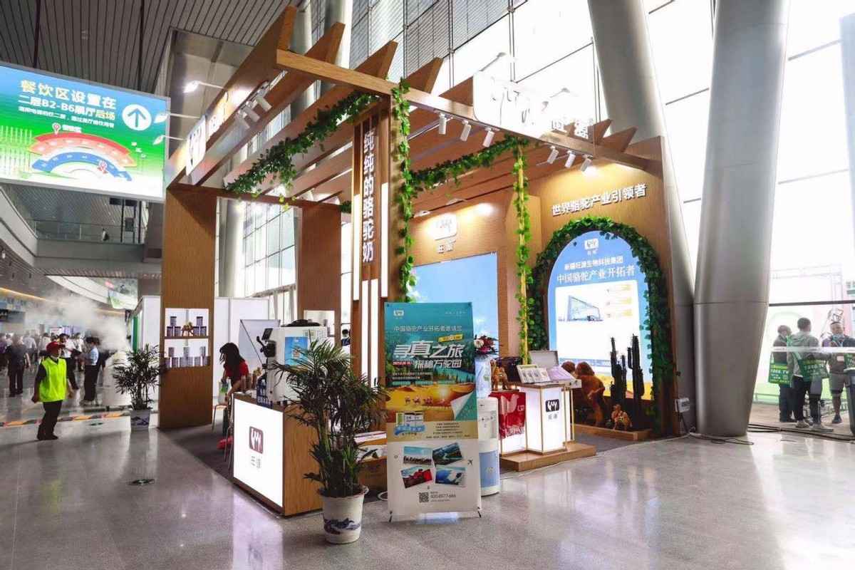 抓好源头生产,做好产业升级,旺源参展第十九届中国畜牧业博览会