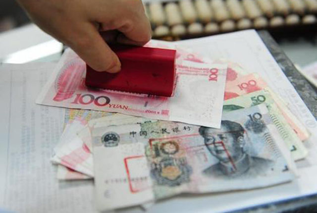 信用卡积分会过期吗?信用卡积分有效期几年? 信用卡积分会过期吗 信用卡积分怎么换钱 信用卡积分有效期多久 第1张