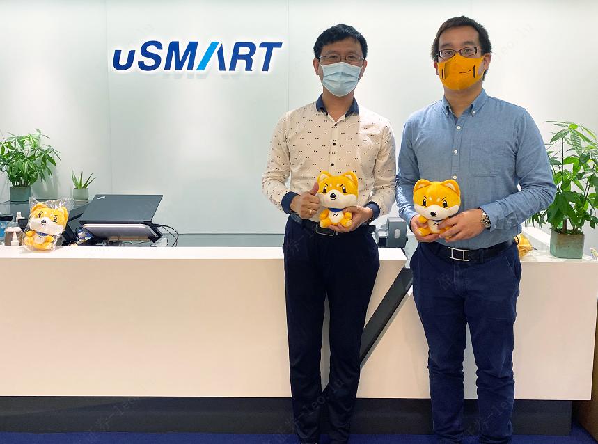 uSMART盈立智投APP上线2周年,获周大福企业战略入股