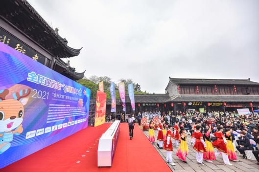 """2021""""泰州文旅""""城市定向挑战赛开赛"""