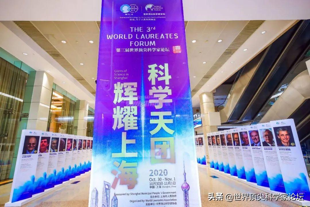 """文汇报:疫情之下,顶尖科学盛会展现开放热度与""""上海担当"""""""