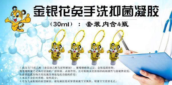 哈尔滨儿童生物工程|这八点日常防护小贴士,你都做到了吗?