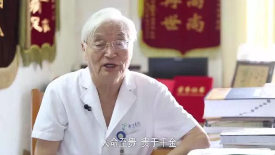 广东将军级教授:研制中成药治头痛,有效率达97%,82岁仍坚持出诊!