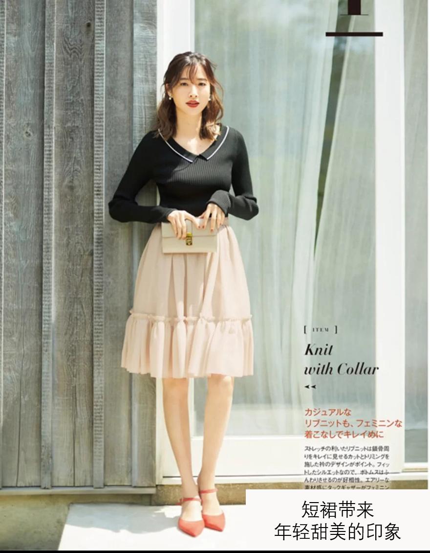 换季时学会这几个日系杂志穿搭技巧,时髦又温暖,美翻一个秋天