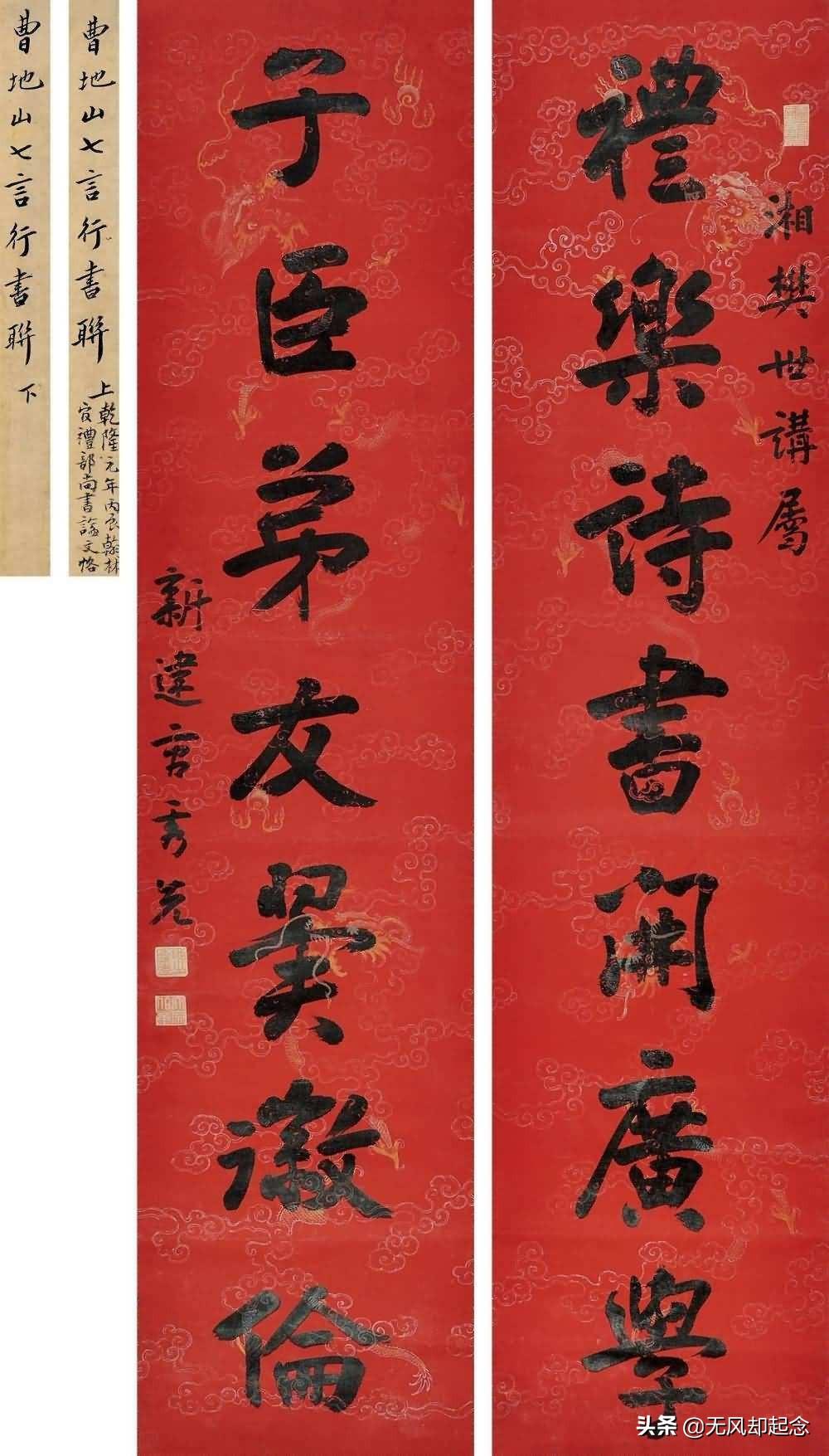 中国古代最早的对联,由一对兄妹合作而成,距今已有1500多年