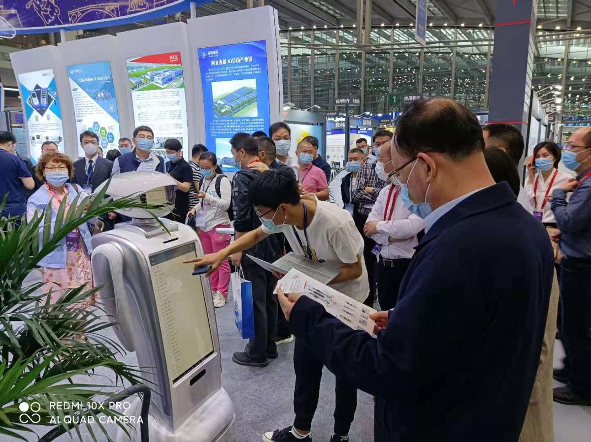 小笨智能亮相中国电子信息博览会 共促产业数字化