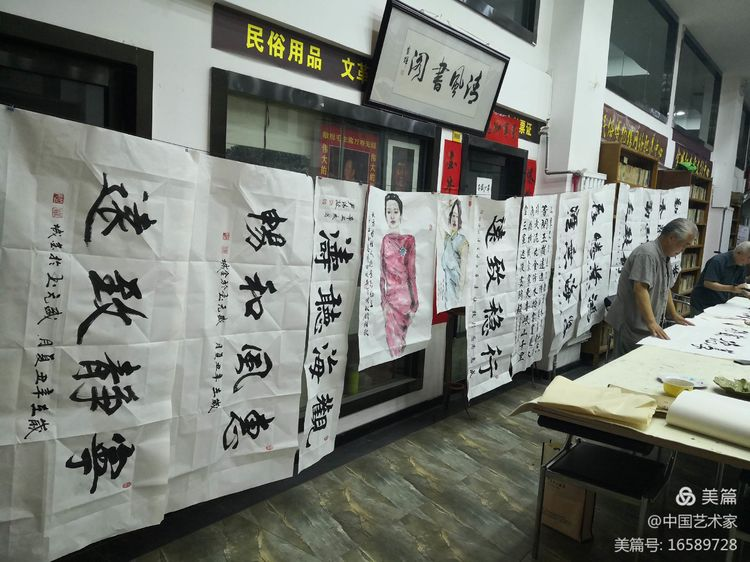"""庆祝建党100周年暨迎""""八一""""名家<a href=http://www.cngansu.cn target=_blank class=infotextkey>书画</a>交流笔会在兰举行"""