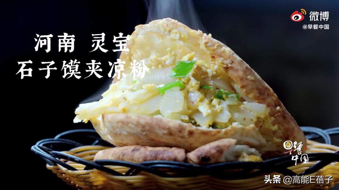 实地亲测,豆瓣高分美食纪录片里的食物真的好吃吗?