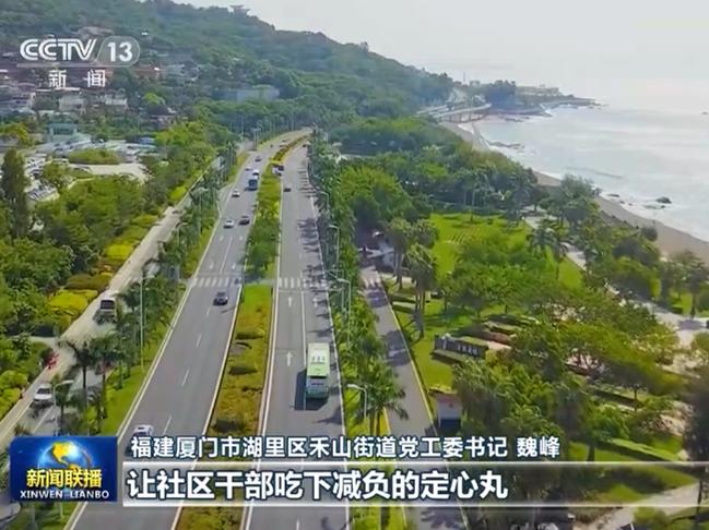 习近平总书记在十九届中央纪委五次全会上的重要讲话引起热烈反响