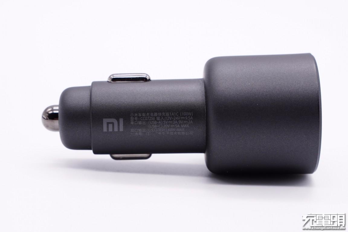 小米10至尊纪念版专用100W快充车充拆解,一瓦不到一元