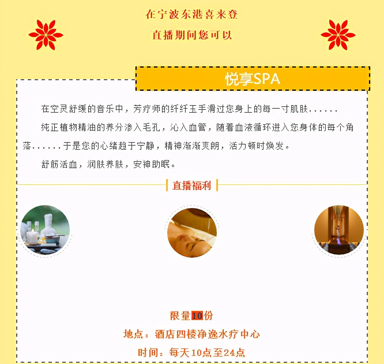 """宁波东港喜来登酒店:""""渔""""见南风""""豪""""享旅行"""