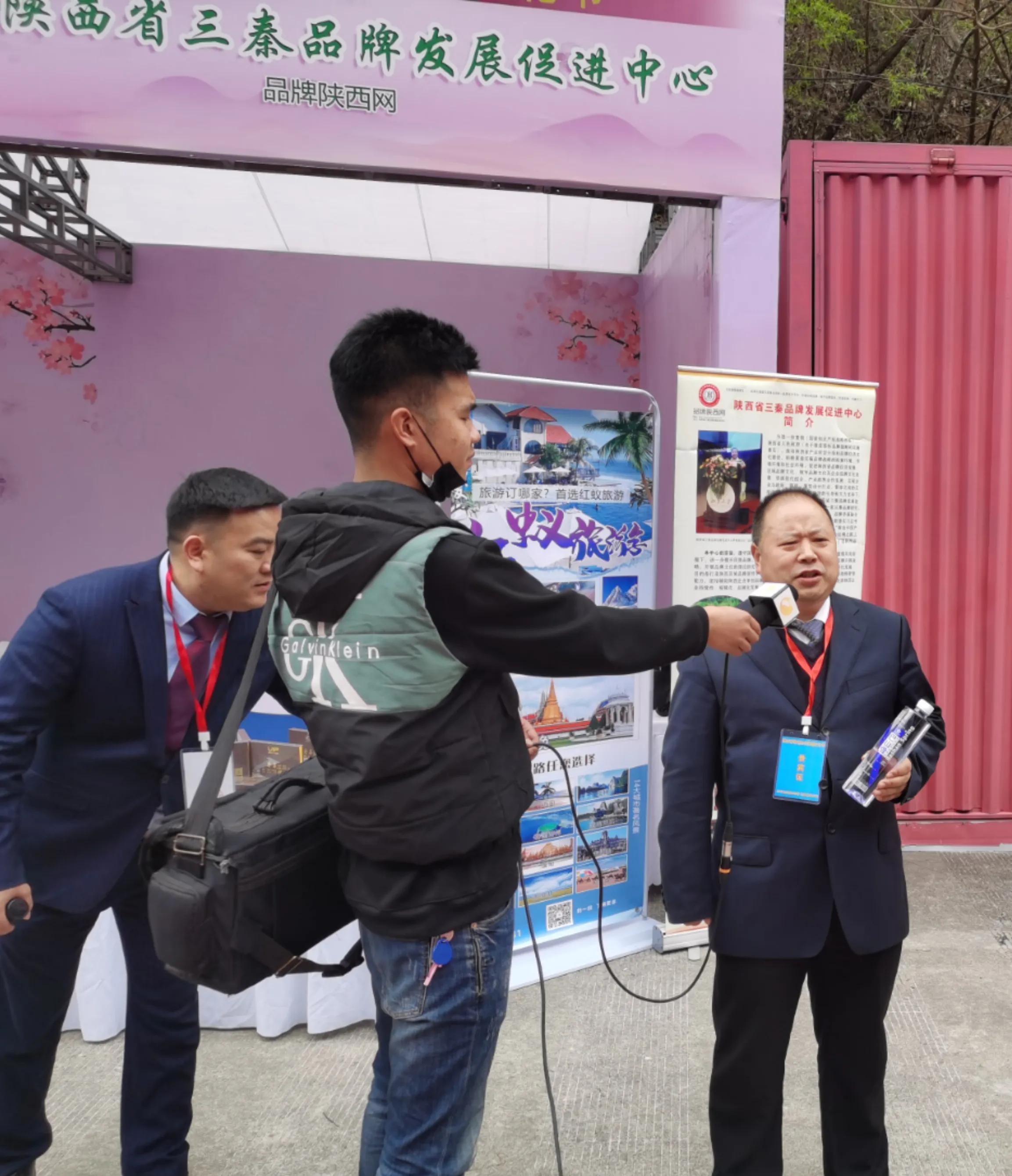 三秦品牌中心主任李俊成应邀全省特色助农旅游文化节的采访讲话