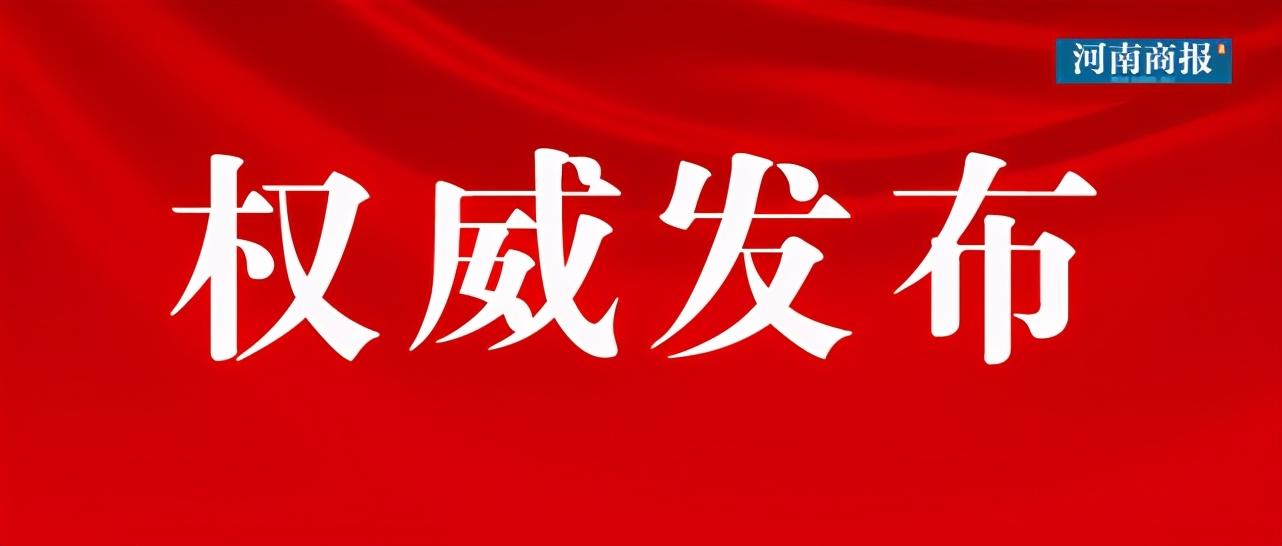中小学生可以带手机进校园吗?河南省教育体育局发布最新通知