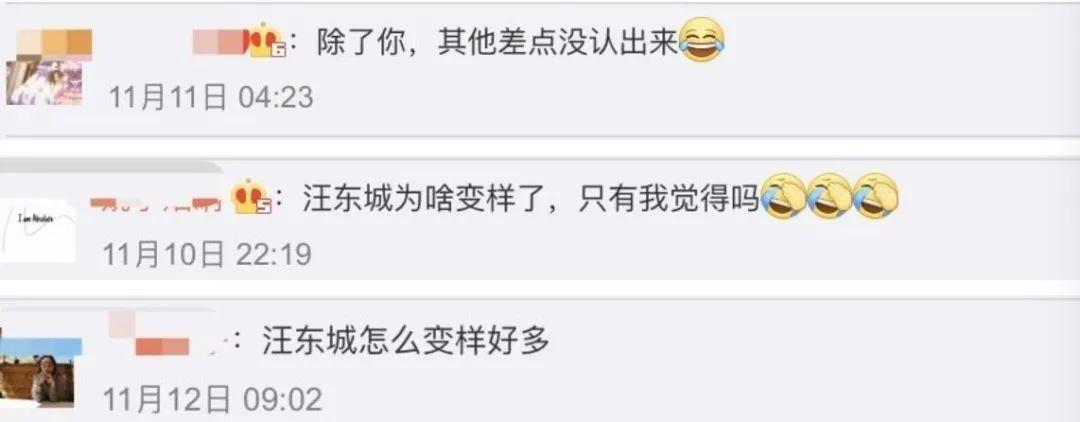 吴尊汪东城为辰亦儒庆生,四人独缺炎亚纶,网友:跟他们合不来