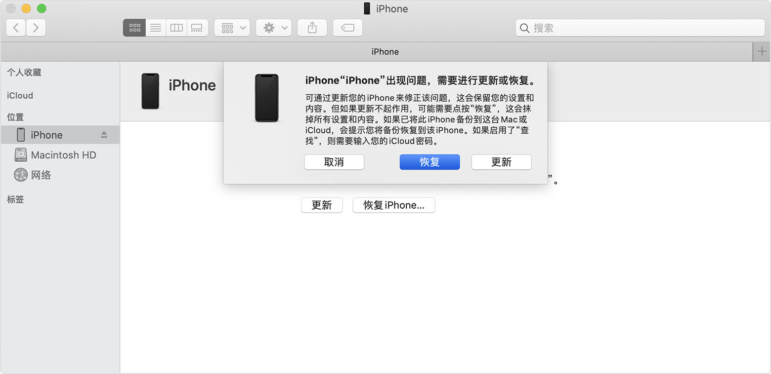 激活iphone时sim卡无效(sim卡没坏但苹果手机无服务)