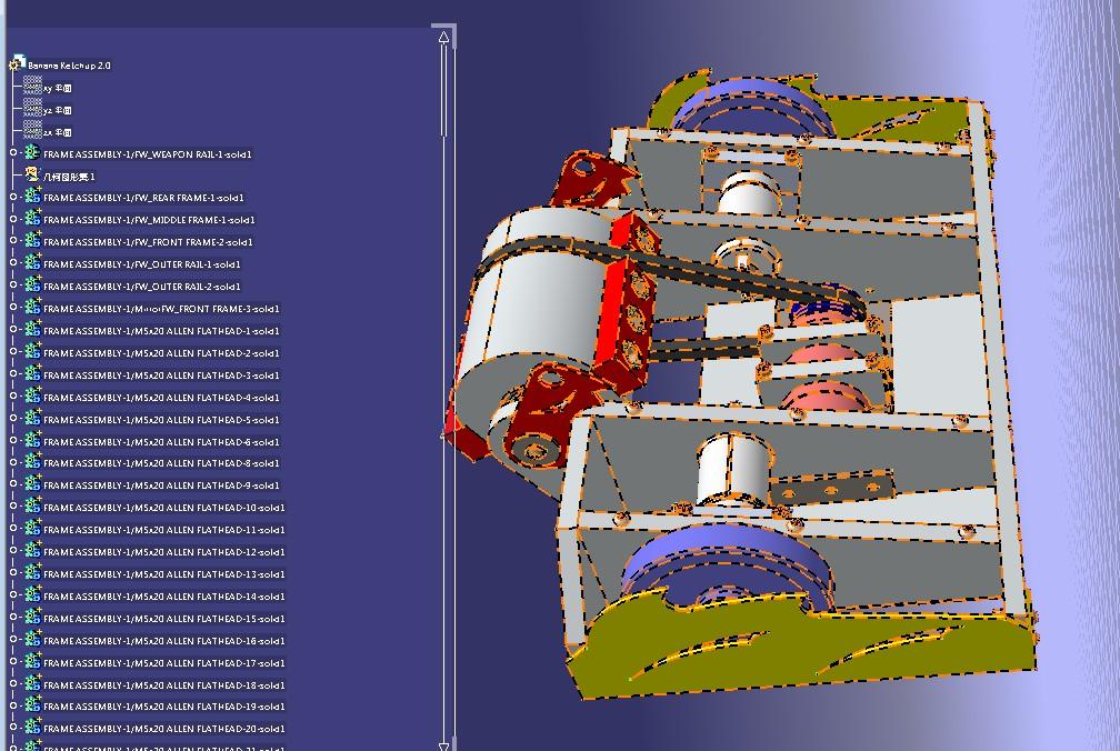 BANANA KETCHUP v2战斗机器人车3D图纸 STEP格式