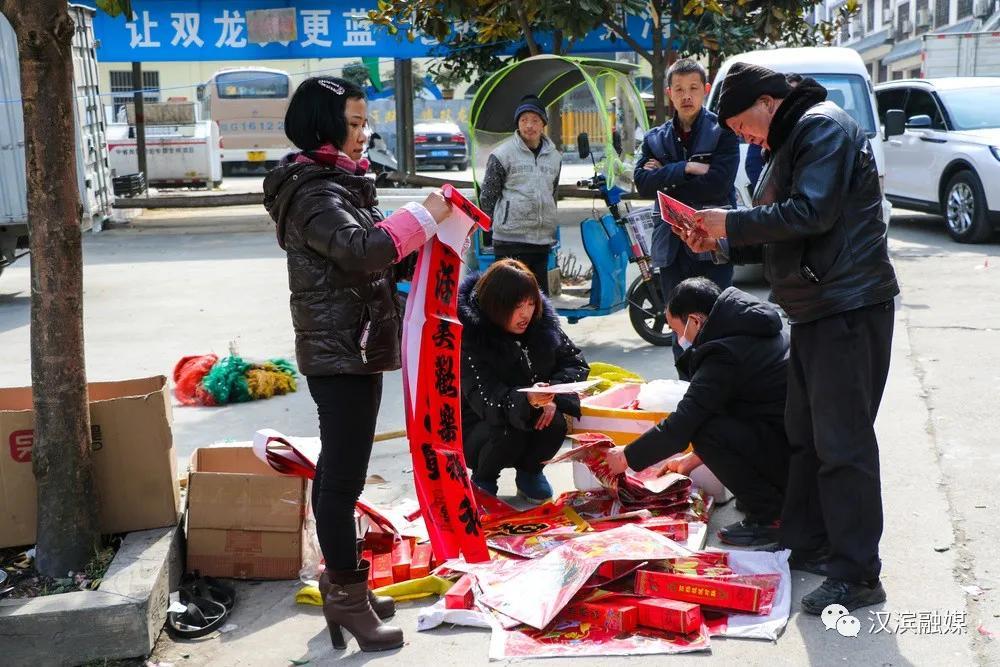 汉滨:春节渐近年味浓