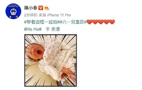 陈小春的风流史:爱过徐濠萦,撩过张柏芝,为何最终娶应采儿为妻