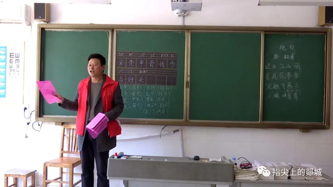 【禹城新时代文明实践】尚钢镇:预防接种知识走进校园