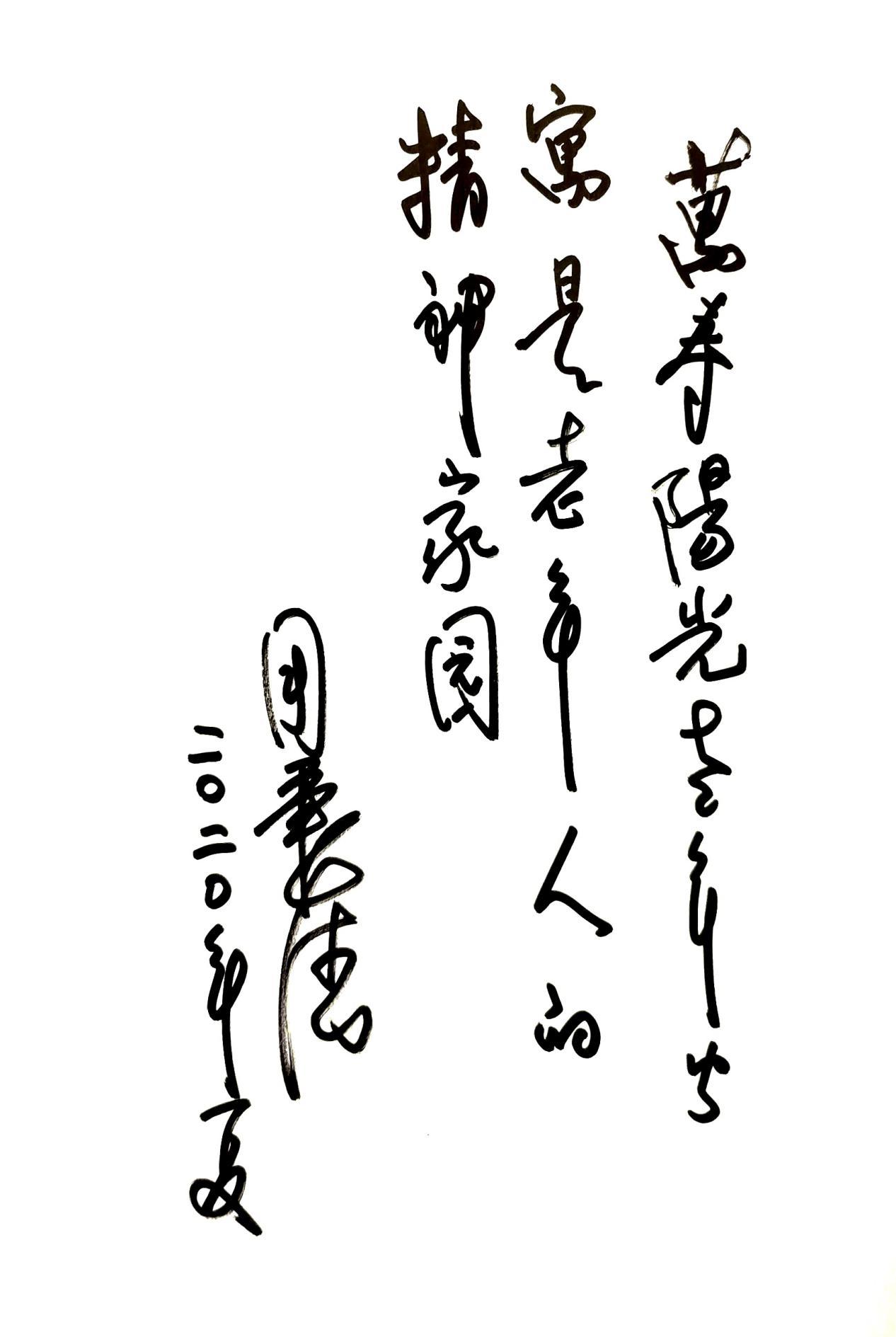 """热烈祝贺""""海淀区万寿阳光老年公寓""""荣获冠军"""
