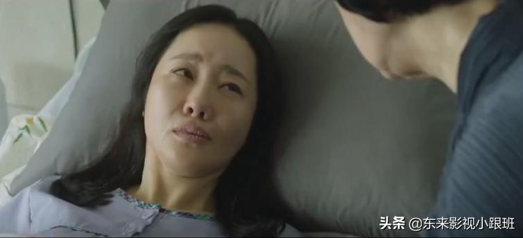 韩剧《产后调理院》大龄职场美女爆笑产子,细节比国产剧全面得多