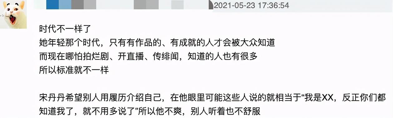 宋丹丹新综艺太尴尬!当张翰面称不认识对方,被指责仗着资历摆谱