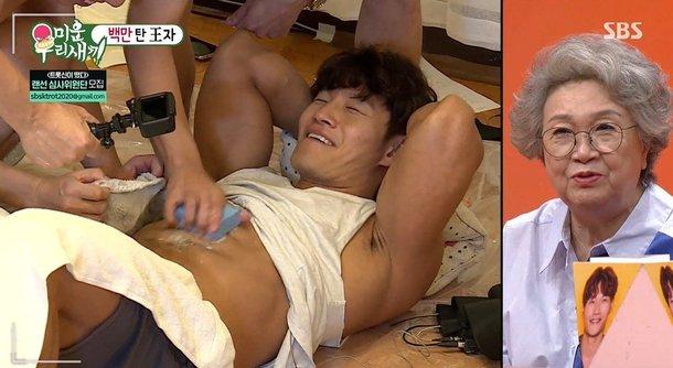 """金钟国腹肌…想用手感受吗?综艺""""洗衣服""""场面引网友争议"""