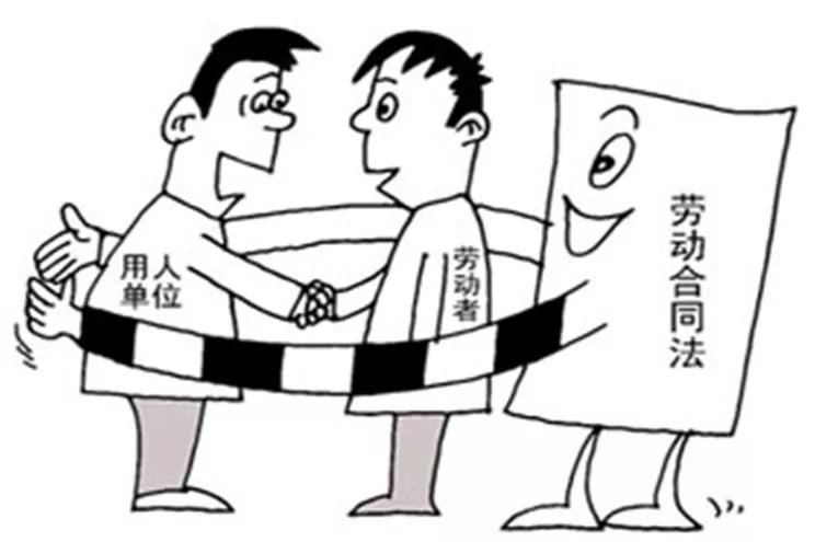 浅谈未签订书面劳动合同,发生劳动关系纠纷怎么办?