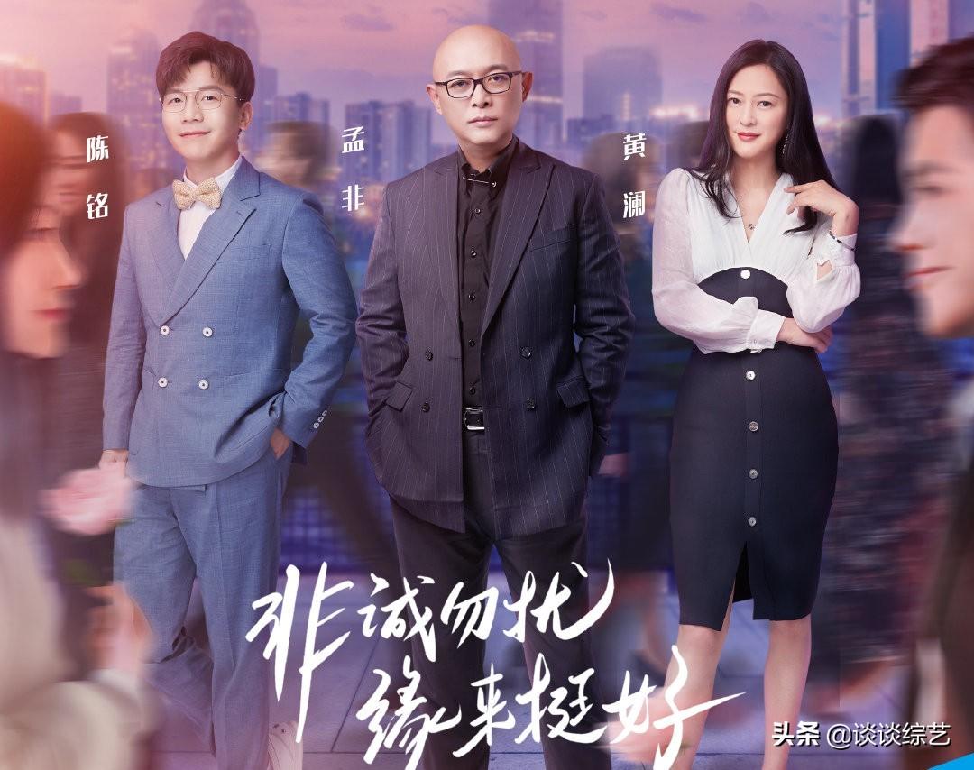 4月24日(周六)综艺看点~ 周深、龚俊、张艺兴、王嘉尔、丁程鑫等