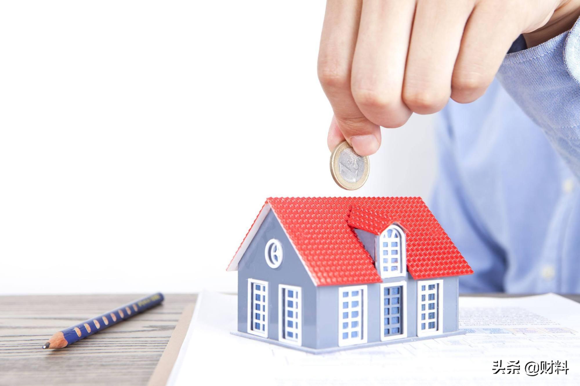 公积金有新变化,事关1.49亿人,不只是影响你买房、租房 第5张