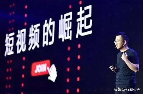 快手上市估值500亿美元以上,超过多数电商企业,短视频已崛起