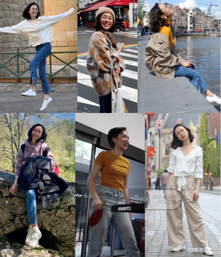 读者分析 | 风格模糊,学生气重,怎么穿可以提升时髦感?