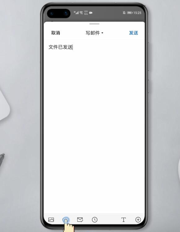 qq邮箱怎么发送文件夹给别人(怎么用QQ邮箱发送文件夹)