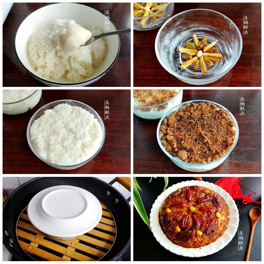 8道菜简单又好吃 美食做法 第8张