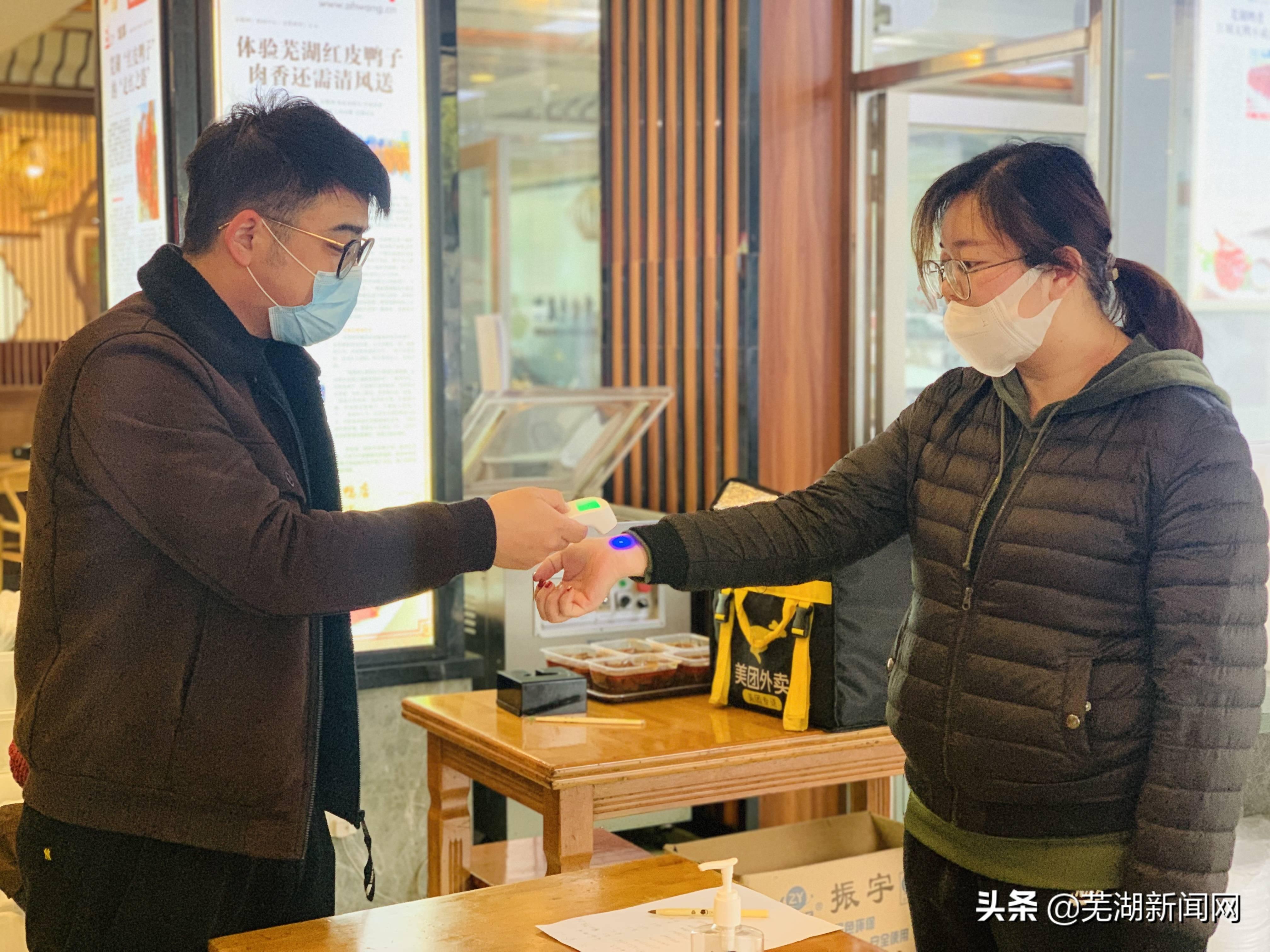 芜湖市:新闻报道记者采访 浦西一个波百年老迈字体大小修复主食