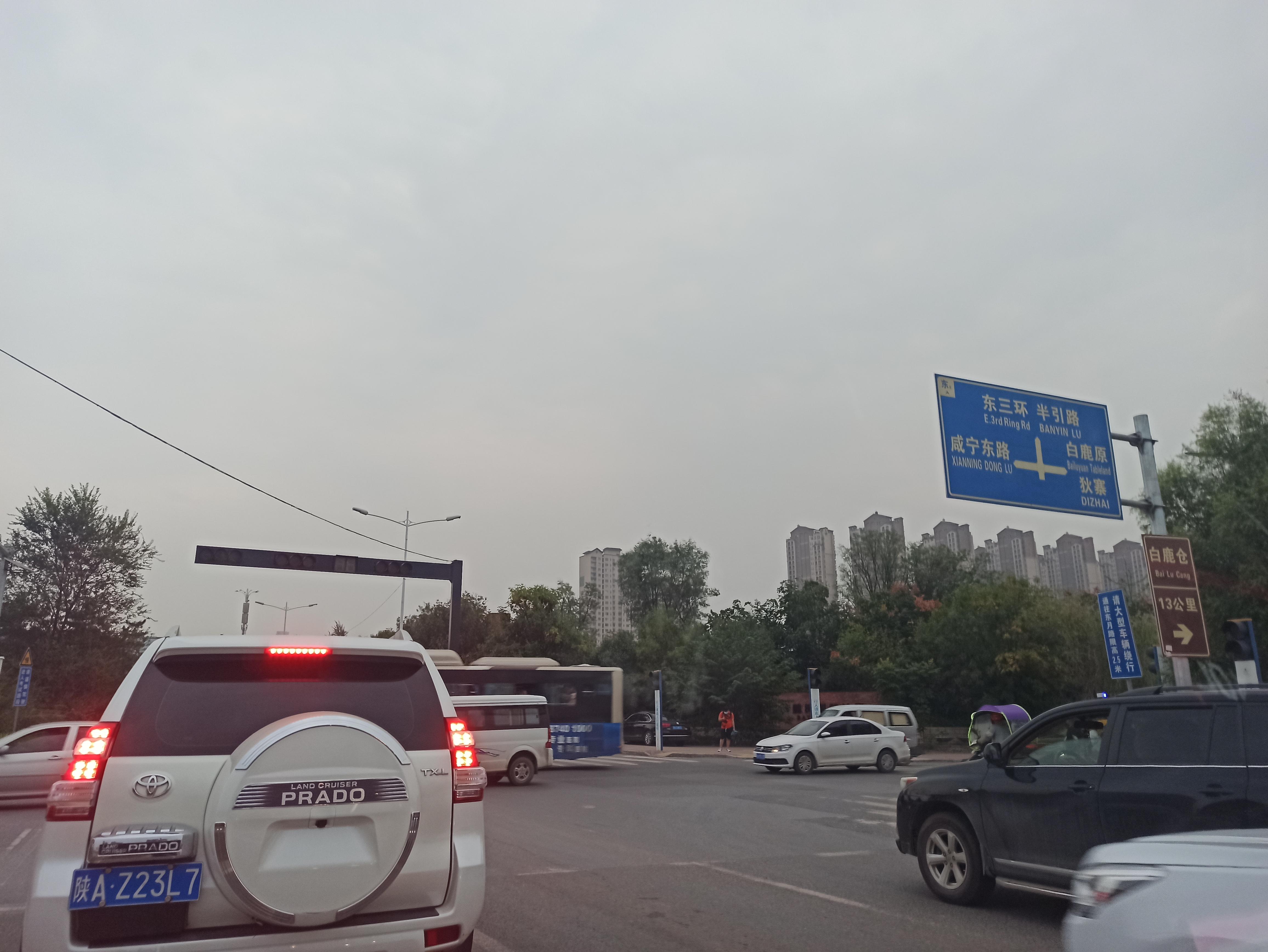 西安东郊灞桥到白鹿原的主干道:水安路与狄寨原路的爱恨情仇