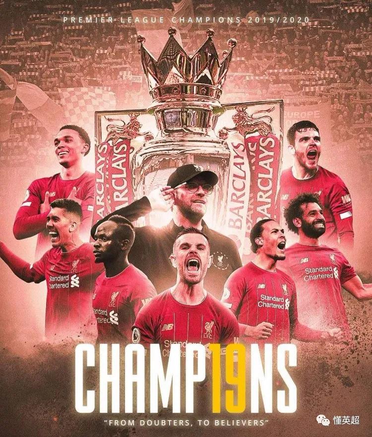 ?30年了!利物浦终于是英超冠军!刷爆独一无二纪录