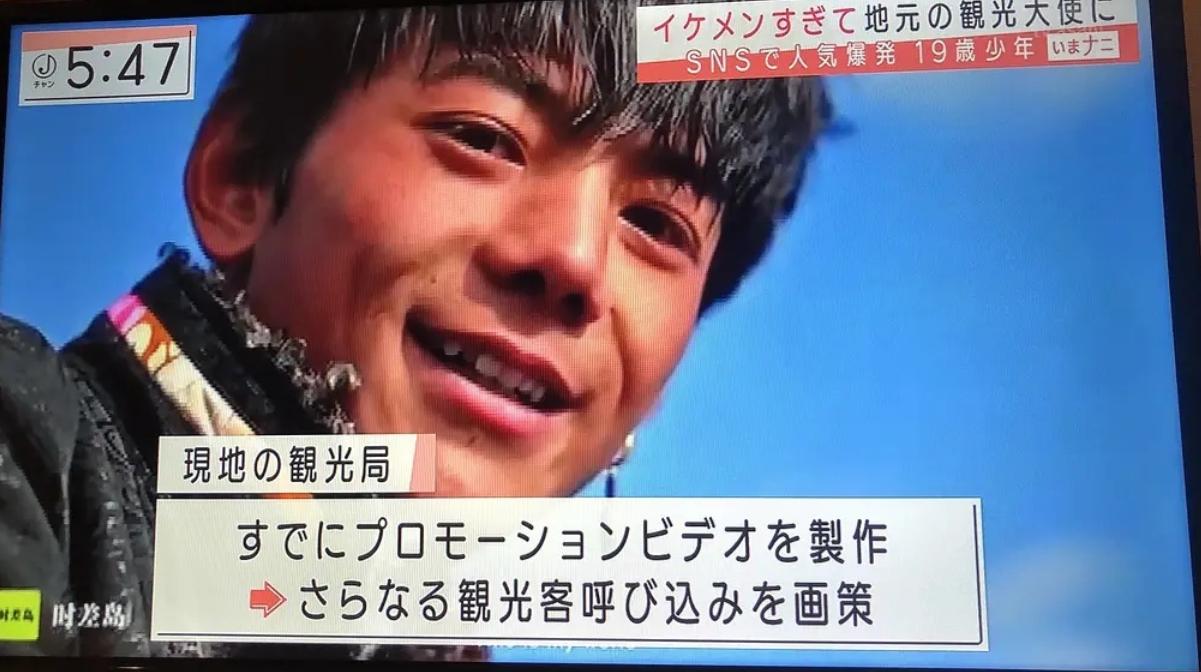 丁真红到国外!登上海外热搜话题榜,获日本电视台专题报道