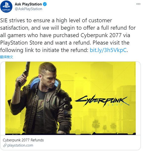 优化太差让索尼怒了!赛博朋克2077被下架:专用退款页面上线
