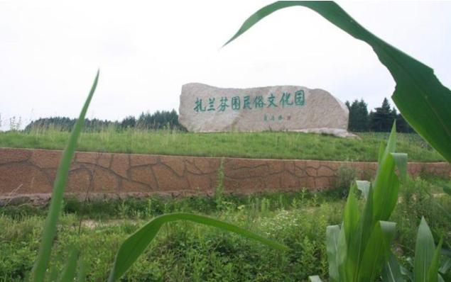 吉林省东丰县,原称东平县,因重名改今称,中国梅花鹿之乡