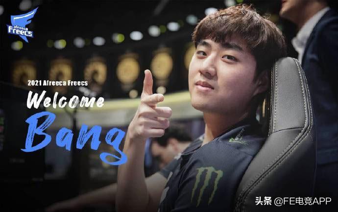 时隔两年重返LCK!Bang正式加入AF,新赛季能否带来惊喜